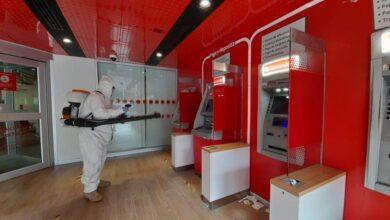 Photo of Desinfecta Ayuntamiento exteriores de bancos y cajeros automáticos: Protección Civil Municipal